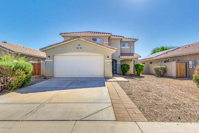 16771 W Lincoln Street, Goodyear, AZ 85338 (MLS #5981836) :: The AZ Performance Realty Team