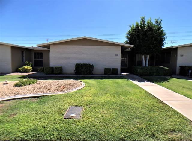 10547 W Granada Drive, Sun City, AZ 85373 (MLS #5981889) :: Lux Home Group at  Keller Williams Realty Phoenix