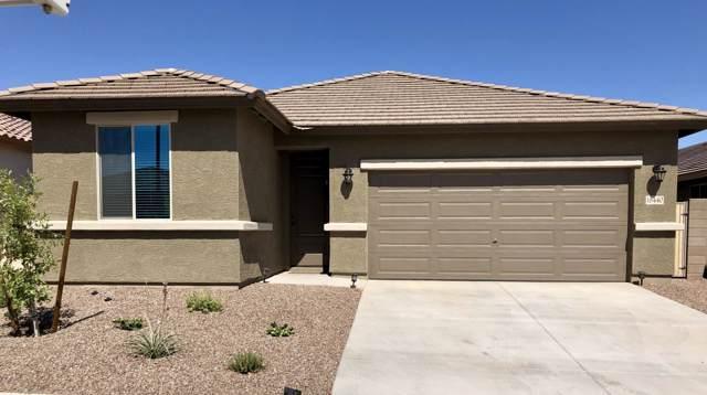 18440 W Ida Lane, Surprise, AZ 85387 (MLS #5981961) :: The Bill and Cindy Flowers Team