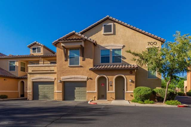 14575 W Mountain View Boulevard #723, Surprise, AZ 85374 (MLS #5982335) :: The AZ Performance Realty Team