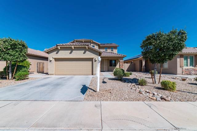 12132 W Saguaro Lane, El Mirage, AZ 85335 (MLS #5982556) :: The Ramsey Team