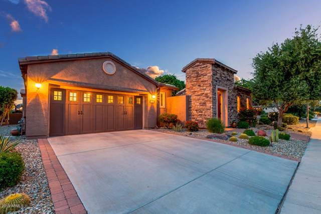 12634 W Bajada Road, Peoria, AZ 85383 (MLS #5983927) :: Conway Real Estate