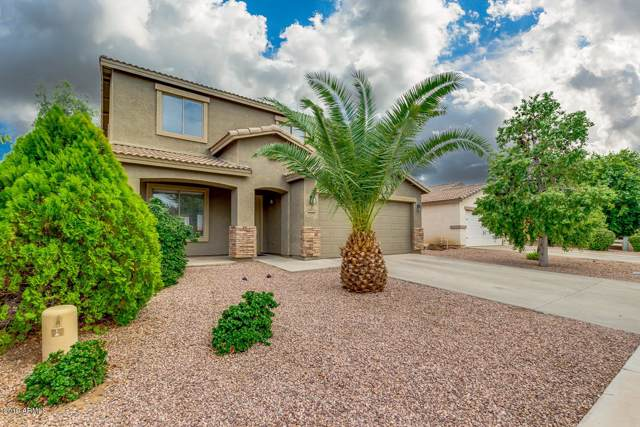 16231 W Boca Raton Road, Surprise, AZ 85379 (MLS #5983988) :: The Ramsey Team