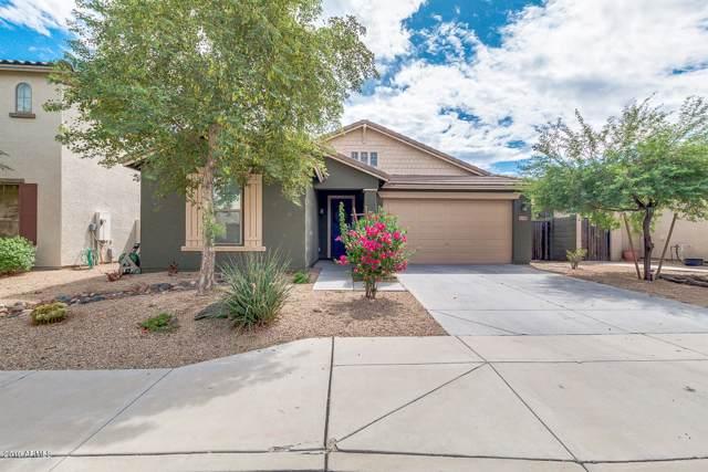 23837 W Hammond Lane, Buckeye, AZ 85326 (MLS #5985071) :: The Garcia Group