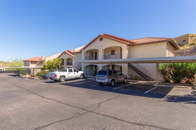 16108 E Emerald Drive #201, Fountain Hills, AZ 85268 (MLS #5985518) :: Lifestyle Partners Team