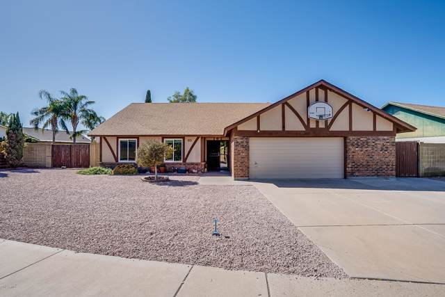 6317 E Fairfield Street, Mesa, AZ 85205 (MLS #5986838) :: Team Wilson Real Estate