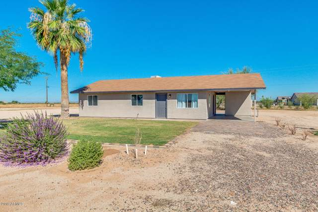 15034 S Tuthill Road, Buckeye, AZ 85326 (MLS #5987095) :: Openshaw Real Estate Group in partnership with The Jesse Herfel Real Estate Group