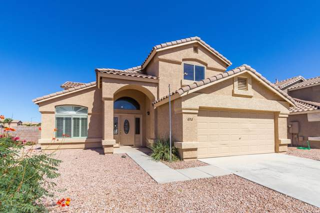 692 E Rancho Viejo Loop, Casa Grande, AZ 85122 (MLS #5987723) :: Yost Realty Group at RE/MAX Casa Grande