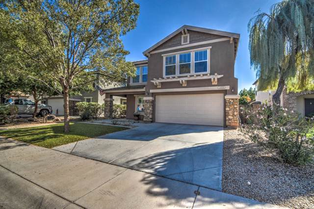 14855 W Columbine Drive, Surprise, AZ 85379 (MLS #5988137) :: Conway Real Estate
