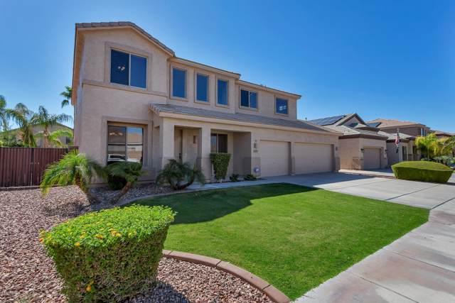 9181 W Alex Avenue, Peoria, AZ 85382 (MLS #5988176) :: Howe Realty