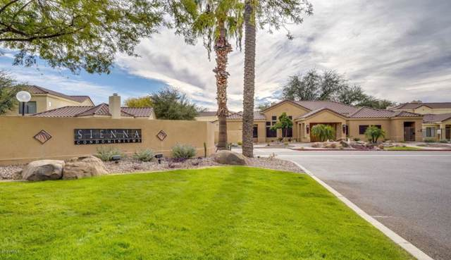 7575 E Indian Bend Road #1057, Scottsdale, AZ 85250 (MLS #5988963) :: Arizona Home Group