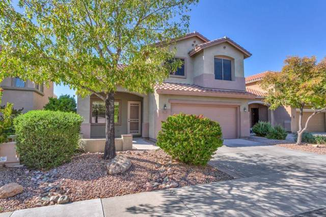 40016 N Messner Way, Anthem, AZ 85086 (MLS #5989056) :: Conway Real Estate