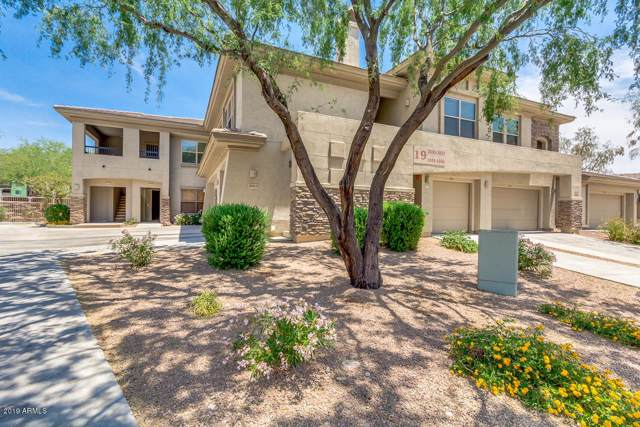 16800 E El Lago Boulevard #1056, Fountain Hills, AZ 85268 (MLS #5989553) :: Santizo Realty Group
