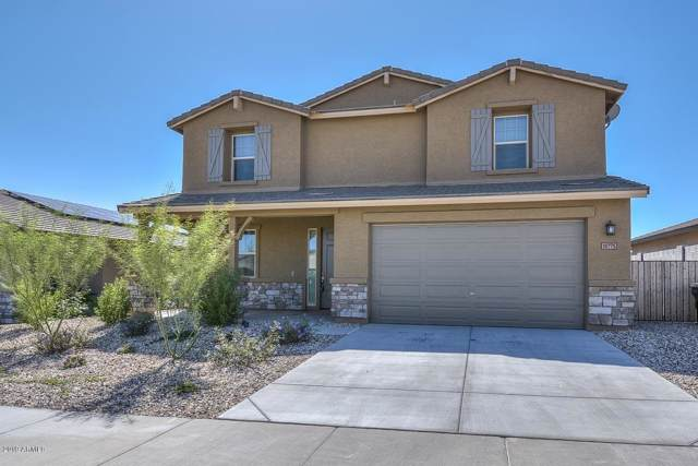 18775 W Shangri La Road, Surprise, AZ 85388 (MLS #5989780) :: The Ford Team