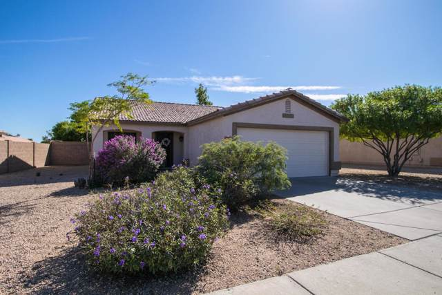15149 W Elko Drive, Surprise, AZ 85374 (MLS #5989891) :: The Ramsey Team
