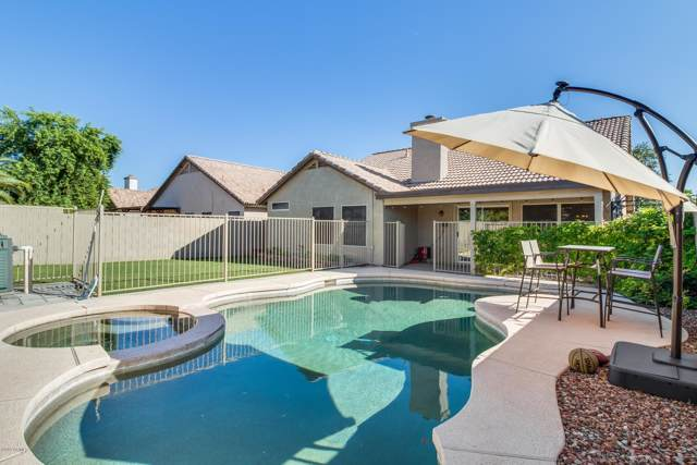 7564 W Jenan Drive, Peoria, AZ 85345 (MLS #5990152) :: The Everest Team at eXp Realty