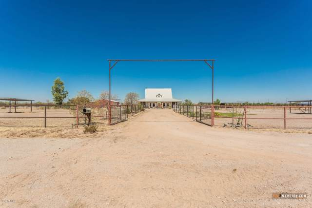 40332 W Robles Road, Maricopa, AZ 85138 (MLS #5990328) :: The Results Group