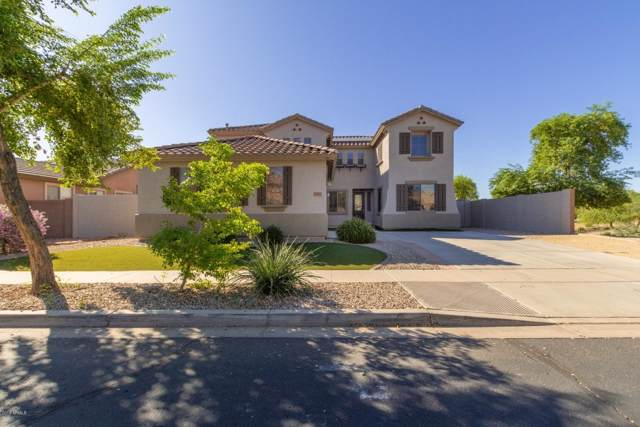 14557 W Laurel Lane, Surprise, AZ 85379 (MLS #5990419) :: The Garcia Group