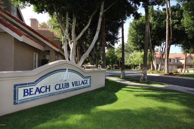 1633 E Lakeside Drive #89, Gilbert, AZ 85234 (MLS #5990452) :: Riddle Realty Group - Keller Williams Arizona Realty
