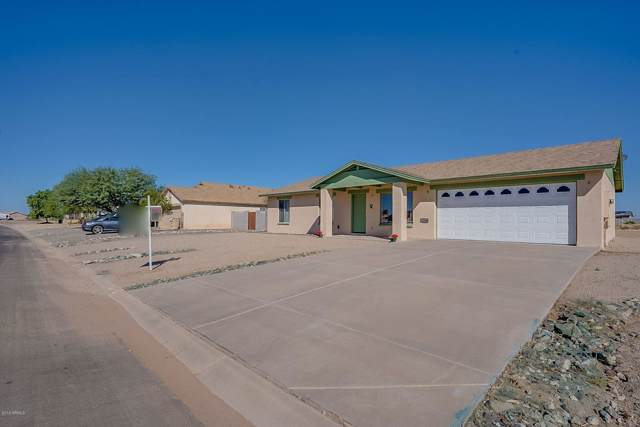 12208 W Carousel Drive, Arizona City, AZ 85123 (MLS #5990527) :: The Kenny Klaus Team