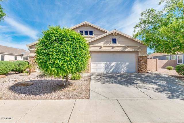 12152 W Mohave Street, Avondale, AZ 85323 (MLS #5990618) :: Conway Real Estate