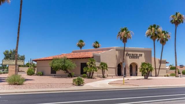 12580 W Beardsley Road, Sun City West, AZ 85375 (MLS #5990634) :: The Ramsey Team