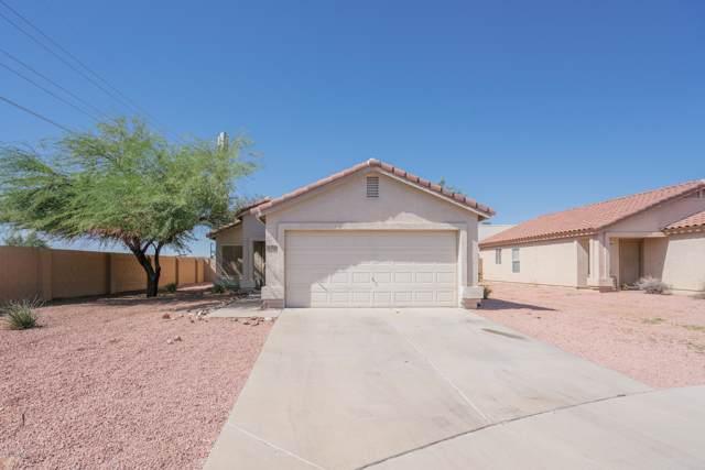 12220 N 122ND Drive, El Mirage, AZ 85335 (MLS #5990716) :: The Ramsey Team
