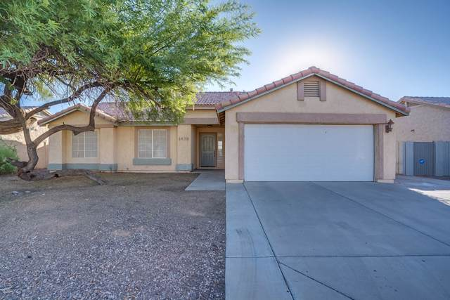 1438 N Wildflower Drive, Casa Grande, AZ 85122 (MLS #5990905) :: Lux Home Group at  Keller Williams Realty Phoenix