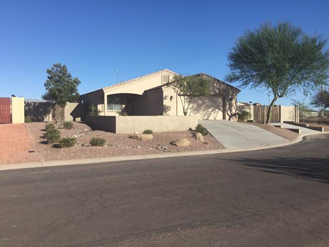16013 S Coral Road, Arizona City, AZ 85123 (MLS #5991128) :: The Everest Team at eXp Realty