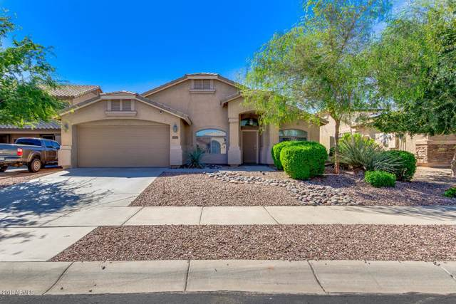 17789 W Alexandria Way, Surprise, AZ 85388 (MLS #5991314) :: The Ramsey Team