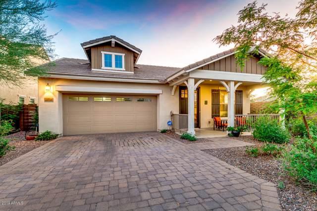 13257 W Copperleaf Lane, Peoria, AZ 85383 (MLS #5991357) :: Occasio Realty