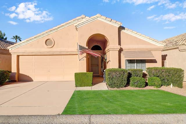 14562 W Moccasin Trail, Surprise, AZ 85374 (MLS #5991394) :: Devor Real Estate Associates