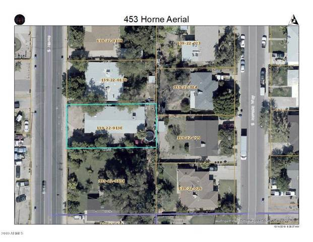 453 S Horne Lane, Mesa, AZ 85204 (MLS #5991538) :: Lux Home Group at  Keller Williams Realty Phoenix