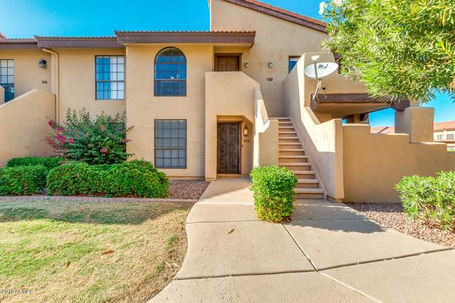 1351 N Pleasant Drive #1040, Chandler, AZ 85225 (MLS #5991597) :: Occasio Realty
