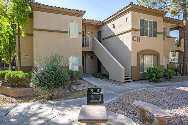 600 W Grove Parkway #2126, Tempe, AZ 85283 (MLS #5991714) :: Keller Williams Realty Phoenix