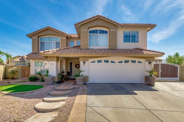 7763 W Lamar Road, Glendale, AZ 85303 (MLS #5992074) :: The Kenny Klaus Team