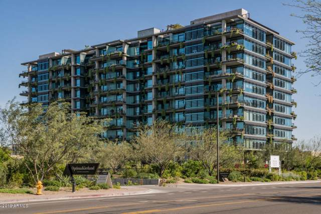 7120 E Kierland Boulevard #207, Scottsdale, AZ 85254 (MLS #5992221) :: The Kenny Klaus Team