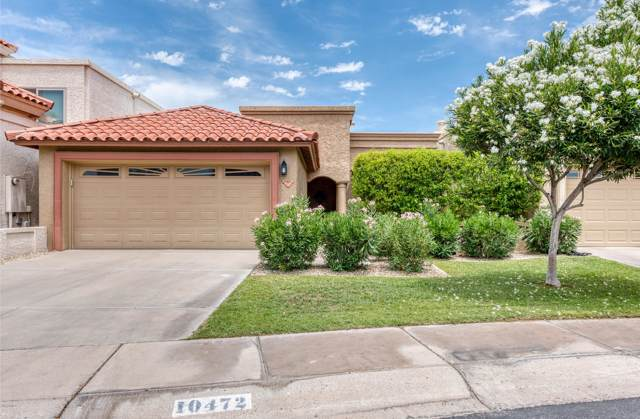 10472 E Fanfol Lane, Scottsdale, AZ 85258 (MLS #5992322) :: Selling AZ Homes Team