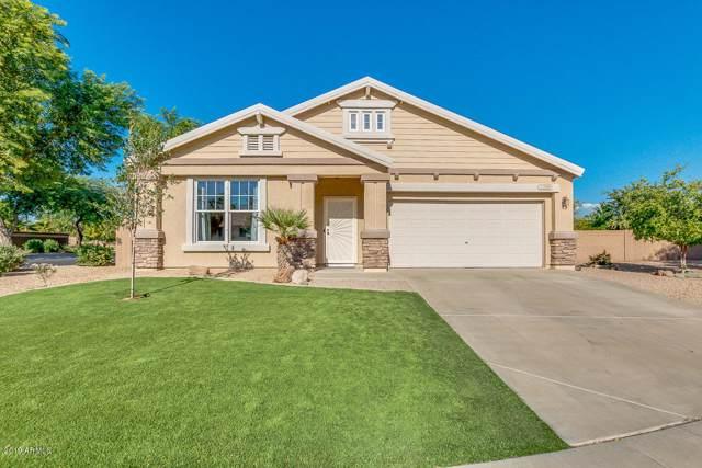 11509 N 150TH Lane, Surprise, AZ 85379 (MLS #5992424) :: My Home Group