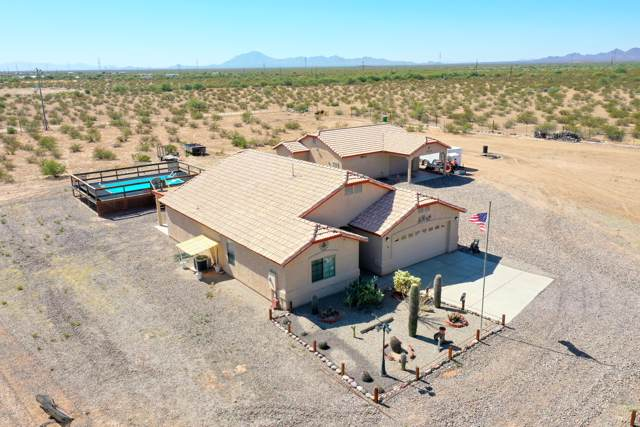 14923 W Moonchild Avenue, Eloy, AZ 85131 (MLS #5992633) :: Brett Tanner Home Selling Team