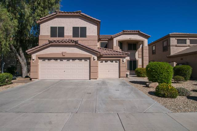 17550 W Statler Drive W, Surprise, AZ 85388 (MLS #5992761) :: Nate Martinez Team