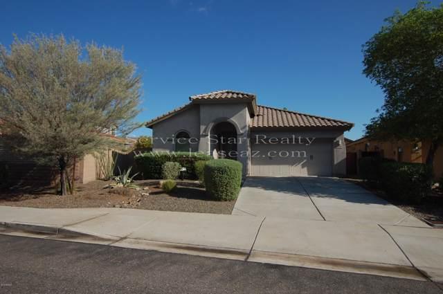 12012 W Nadine Way, Peoria, AZ 85383 (MLS #5992812) :: Nate Martinez Team