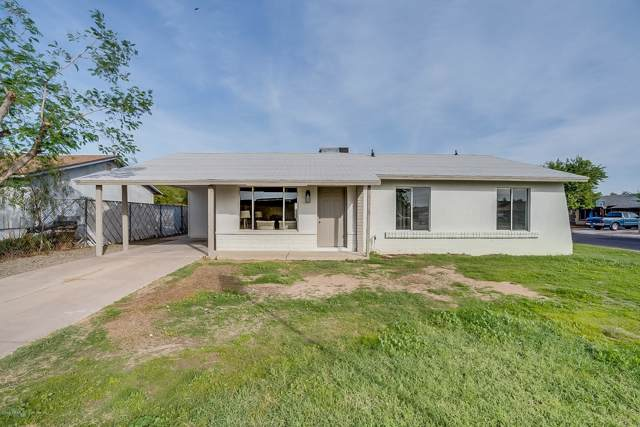 10355 N 73RD Drive, Peoria, AZ 85345 (MLS #5992959) :: RE/MAX Excalibur