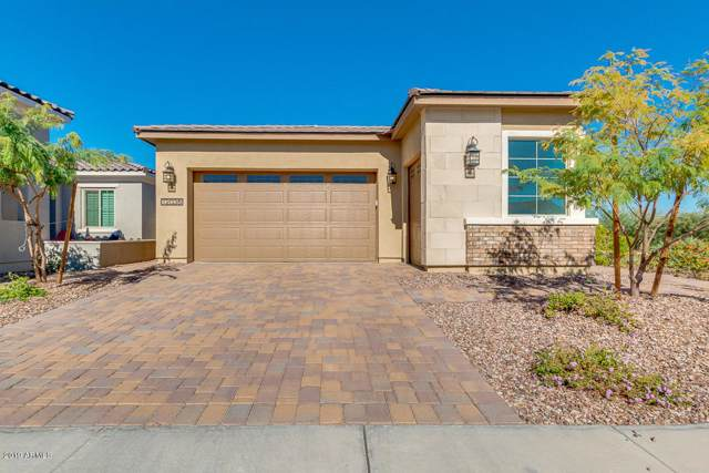 12036 W Peak View Road, Peoria, AZ 85383 (MLS #5993130) :: Nate Martinez Team