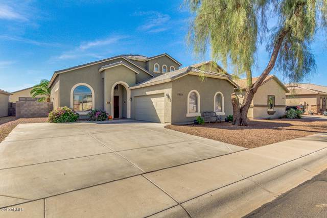 15609 W Central Street, Surprise, AZ 85374 (MLS #5993183) :: My Home Group