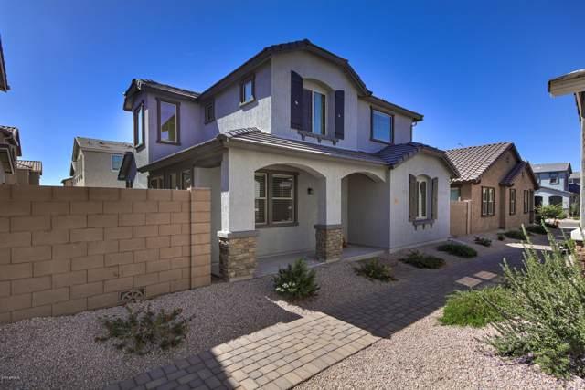 259 N 56TH Place, Mesa, AZ 85205 (MLS #5993391) :: My Home Group