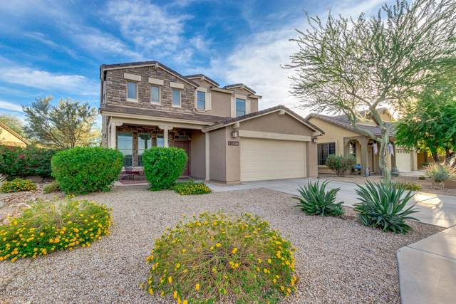 18557 W Paseo Way, Goodyear, AZ 85338 (MLS #5993643) :: Yost Realty Group at RE/MAX Casa Grande