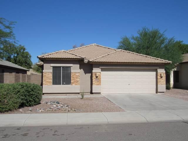 12514 W Sherman Street, Avondale, AZ 85323 (MLS #5993783) :: Nate Martinez Team