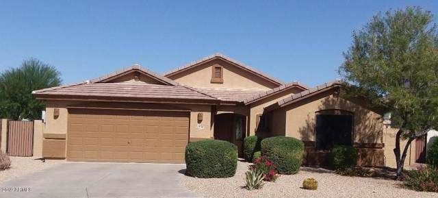 17570 W Agave Court, Goodyear, AZ 85338 (MLS #5993852) :: Yost Realty Group at RE/MAX Casa Grande