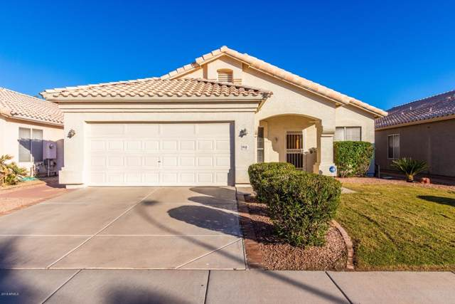 4514 E Desert Wind Drive, Phoenix, AZ 85044 (MLS #5993855) :: Power Realty Group Model Home Center